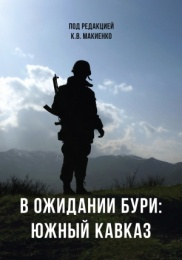 NATO Defence College reviews CAST's book