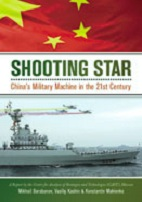 SHOOTING STAR China's Military Machine  in the 21st Century